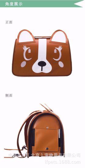 Ảnh của Balo mặt chó nhỏ