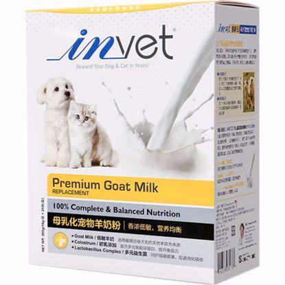 Ảnh của Invet sữa