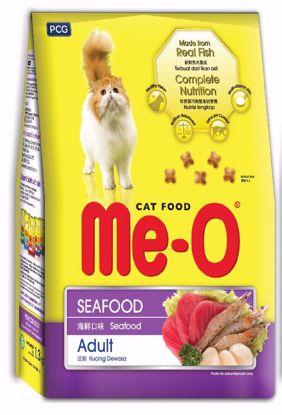 Ảnh của Me-o Sea