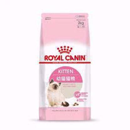 Ảnh của Royal Kitten 400g