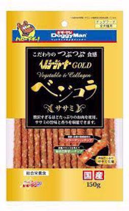 Ảnh của Doggy Man Gold